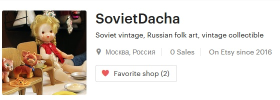 How looks SovietDacha on Etsy